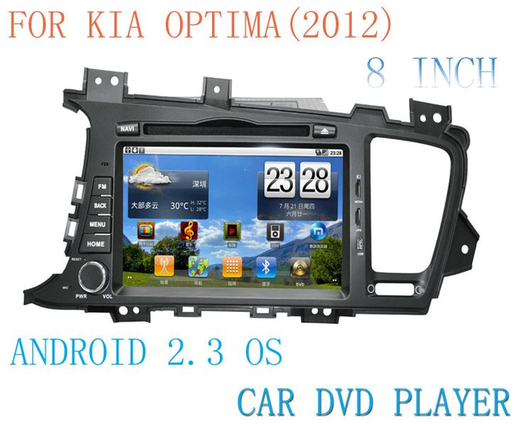 Find More Car DVD Information about TWO din 8 inch Car DVD Android 2.3 OS player with GPS 1GHz 1.2GHz CPU Navigation bluetooth car radio For KIA OPTIMA(2012),High Quality Car DVD from Ximico Technology Co., LTD  on Aliexpress.com