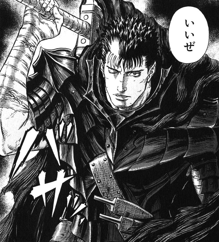 17 Best Images About Berserk On Pinterest