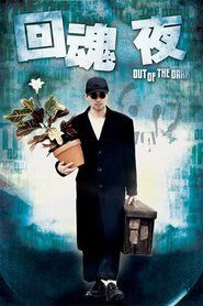 Out of the Dark Subtitle Indonesia