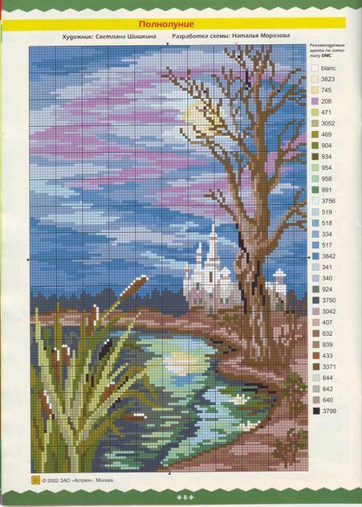 Gallery.ru / Фото #5 - ЧМ ручная вышивка 2002 06 - tymannost