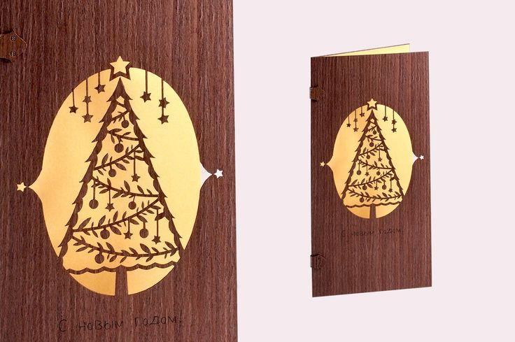 Поздравление днем, открытка новый год деревьев