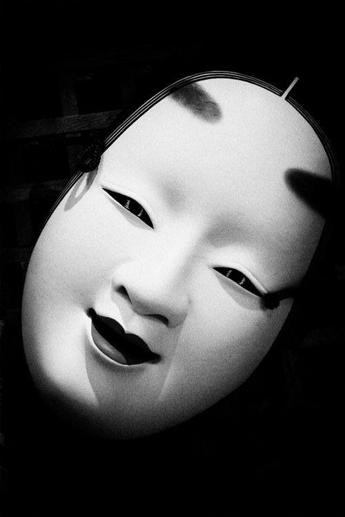Noh theatre mask. 能 Photographer Osamu Jinguji.