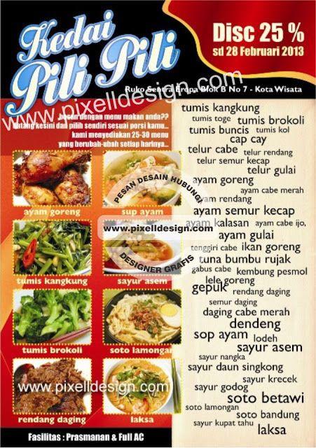 Iklan Rumah Makan Kedai Pili Pili Iklan Makanan Rumah Makan