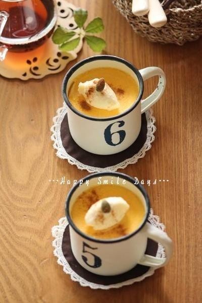 なめらか。かぼちゃプリン。