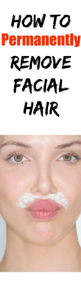 Facial hair can be a pain in the butt, and waxing or bleaching just doesn't last, not to mention that it can be quite painful! If you have unwanted facial hair that you'd like to get rid of for GOOD, this DIY recipe is just for you! I'll show you how to permanently remove facial …