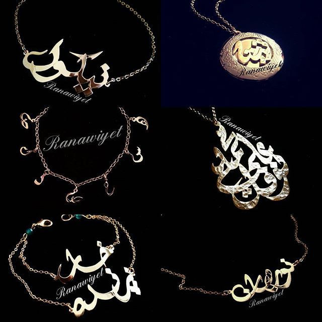 44 Best Images About Arabic Calligraphy Design On