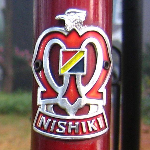 Nishiki (bicycle) Headbadge