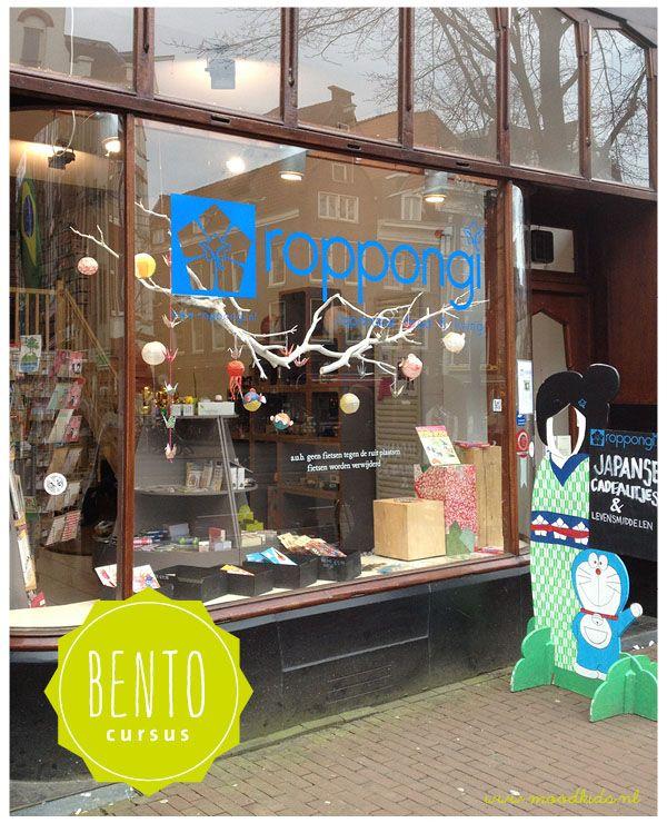 Afgelopen weekend reisden Eefje en ik af naar Amsterdam om een bezoek te brengen aan de Japanse winkel Roppongi. Nu is dat alleen al de moeite waard, want jeetje wat hebben ze daar leuke spulletjes! Japanse papieren ballonnen, Japanse cadeautjes, inspirerende boeke