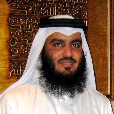 Écouter et Télécharger le Saint Coran (Al Quran Al Karim) Récité par Ahmed Al Ajmi - أحمد بن علي العجمي