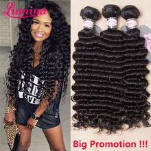 7A Mink Brazilian Virgin Hair Deep Wave Brazilian Hair 4 Bundles Brazillian Curly Weave Human Hair Rosa Queen Hair Products…