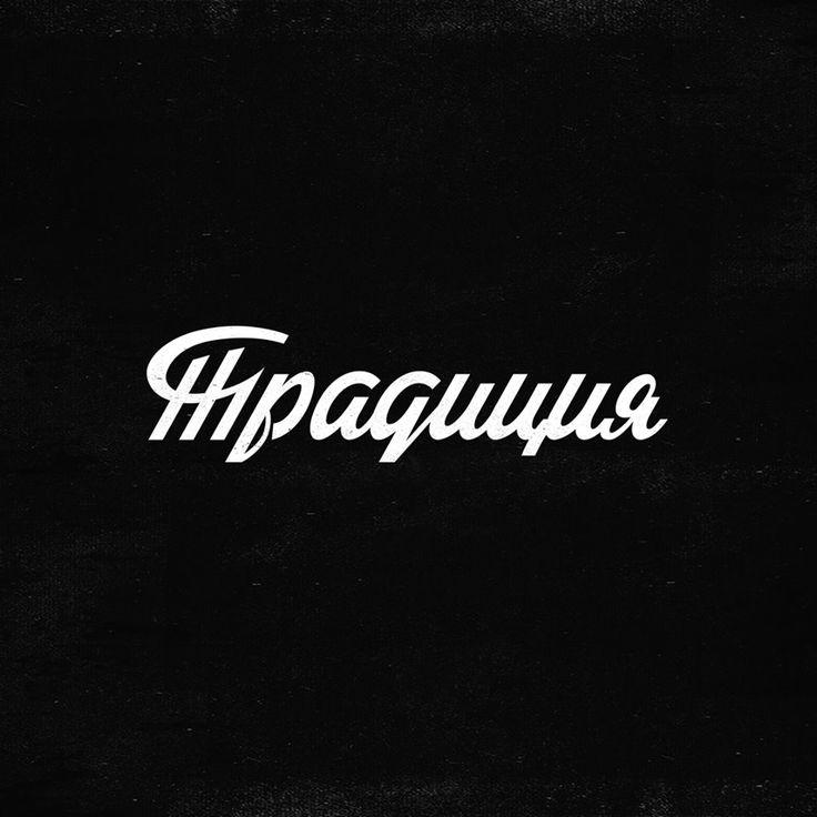 Alexander Stan Shimanov added 282 new photos to... - Alexander Stan Shimanov