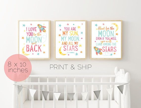Moon And Stars Nursery Sun And Moon Wall Art Sun Moon Stars Nursery Art Boy Sweet Nursery Star Nursery