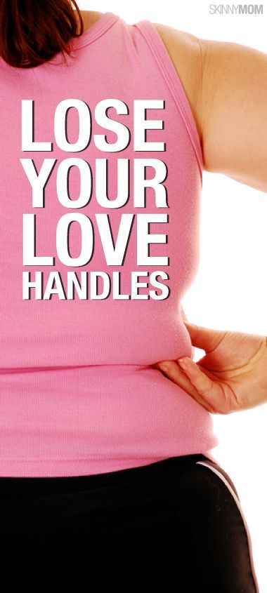You CAN get rid of those love handles!