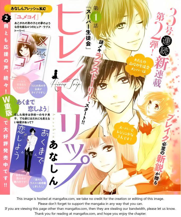 Download Manga Hiren Trip: Manga To Read, Manga, Manga Covers