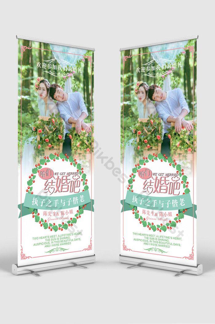 Template Banner Wedding Cdr In 2020 Wedding Banner Standing Banner Design Banner Design