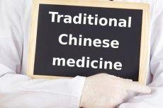 Petua-petua ubatan Cina tradisional untuk mempercepatkan kelahiran. #traditionalmedicine #labour