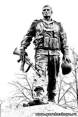день ветеранов боевых действий - Поиск в Google