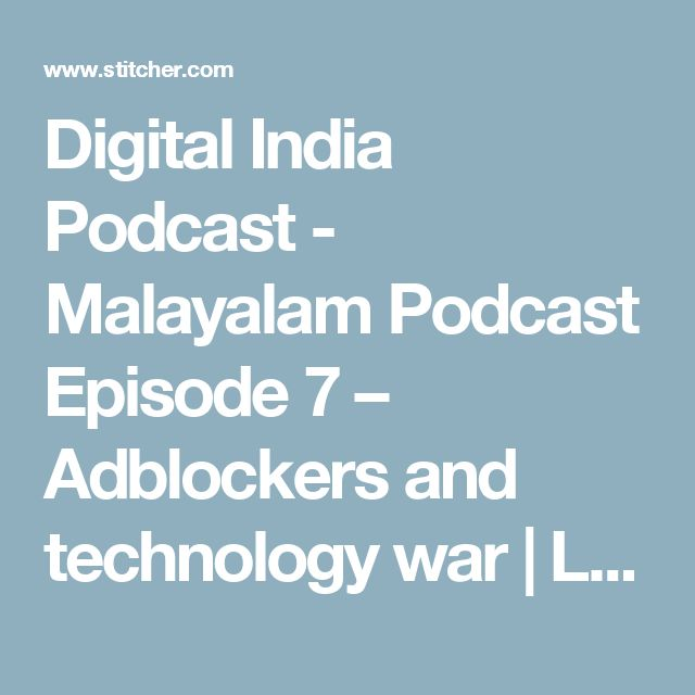 Digital India Podcast - Malayalam Podcast Episode 7 – Adblockers and technology war | Listen via Stitcher Radio On Demand