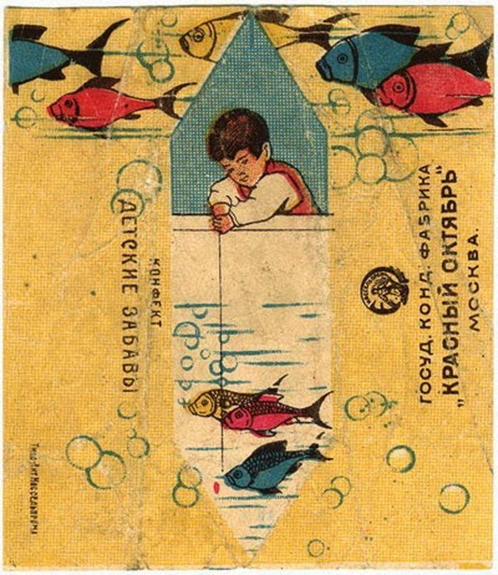Фантики от конфет – 69 фотографий