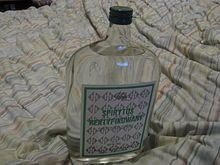 Rectified spirit - Wikipedia, the free encyclopedia