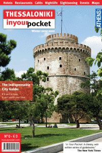 Thessaloniki - Destination City Guides By In Your Pocket