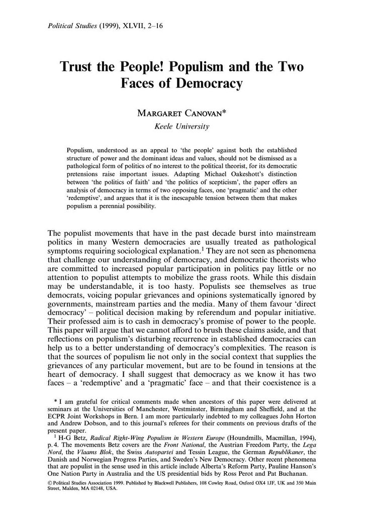 ted bundy research paper essay example Biological criminal behavior essay ted bundy was a serial killer who had confessed to more than haven't found the essay you want get your custom essay sample.