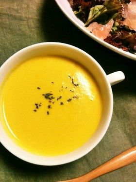 ミキサーで簡単!かぼちゃスープ