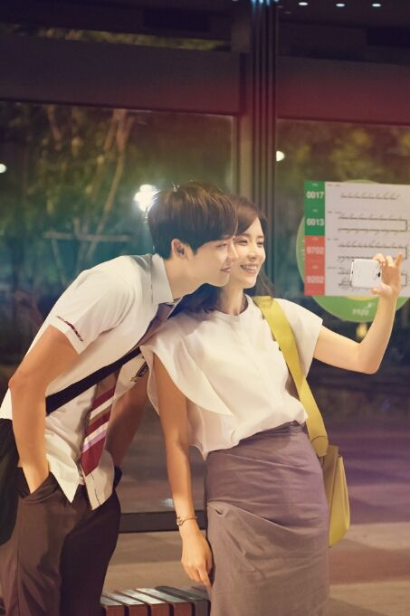 I Hear Your Voice - cute! Lee Bo Young & Lee Jong-suk
