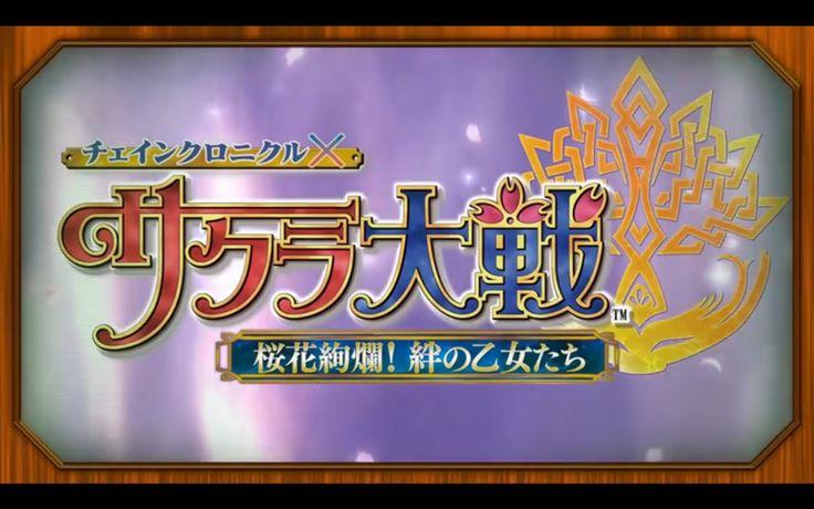 Sakura Wars X Chain Chronicle: New Cards, New Trailer