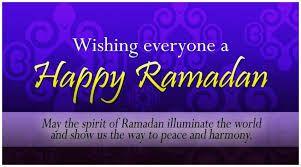 ramadan mubarak cards in arabic