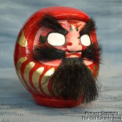 Daruma  Doll Museum: Hige Daruma with Beard