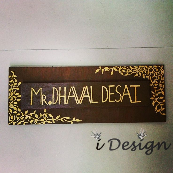 Handmade name plate creative pinterest indian for Mural name plate
