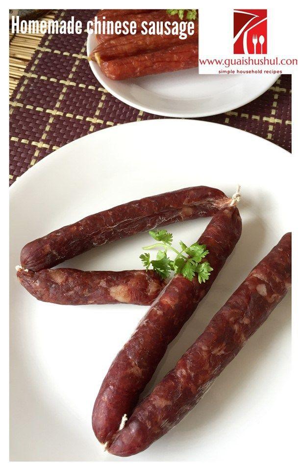 Chinese Cured Sausage Recipe (中国腊肠食谱)    #guaishushu #kenneth_goh #chinese sausage
