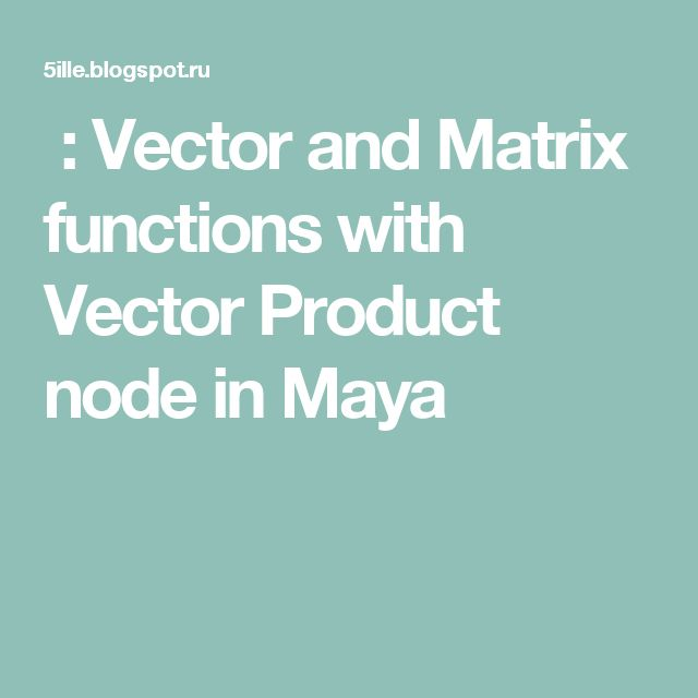 : Vector and Matrix functions with Vector Product node in Maya