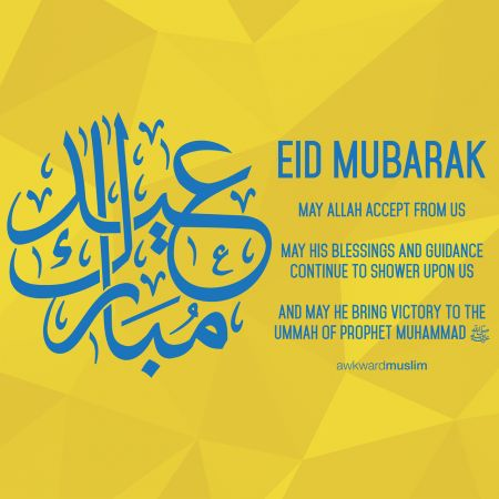 eid mubarak quotes may allah forgive our sins 450x450 Eid Mubarak Quotes 2014 Greetings Wishes Blessings