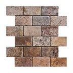 Tile Mural - Be Still - Kitchen Backsplash Ideas - Traditional - Tile Murals - by The Tile Mural Store (USA)