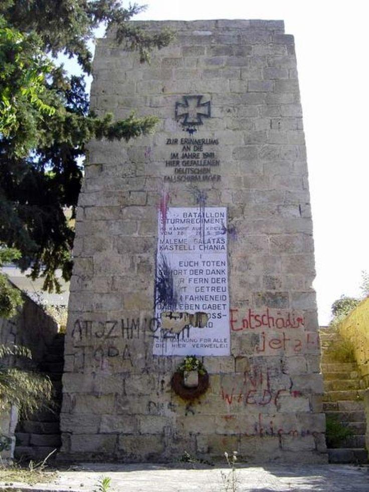 """""""Nαζιστικά μνημεία στους τόπους που έκαψαν οι ναζιστές"""""""