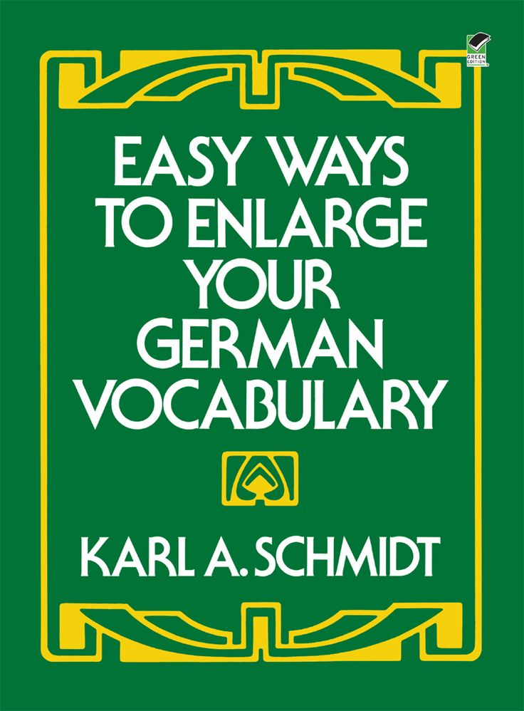 english and german language relationship