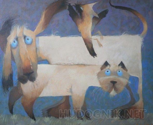 Сиамские близнецы Понимаем мы, что вроде  только кошки в той породе,  чьи чудесные глаза  отражают небеса.  Но была мечта у птицы -  эту синь укрыть в ресницы.  И собака огорчалась -  синева не замечалась.  Их отцы совсем иные,  но глаза у всех родные.  С полотна глядит на нас   доброта чудесных  глаз.