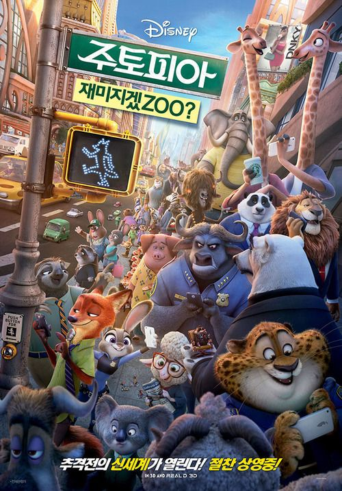 Watch Zootopia (2016) Full Movie Online Free