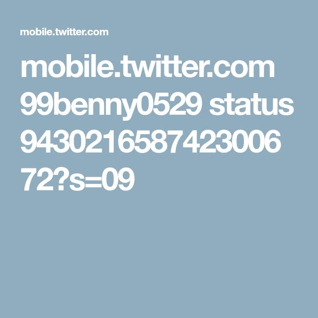 mobile.twitter.com 99benny0529 status 943021658742300672?s=09