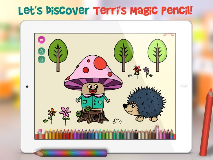 Go with the flow with Magic Pencil and the Mr. Mushroom #magic #iPad #kidapps www.onceapps.com/terriscoloringpages