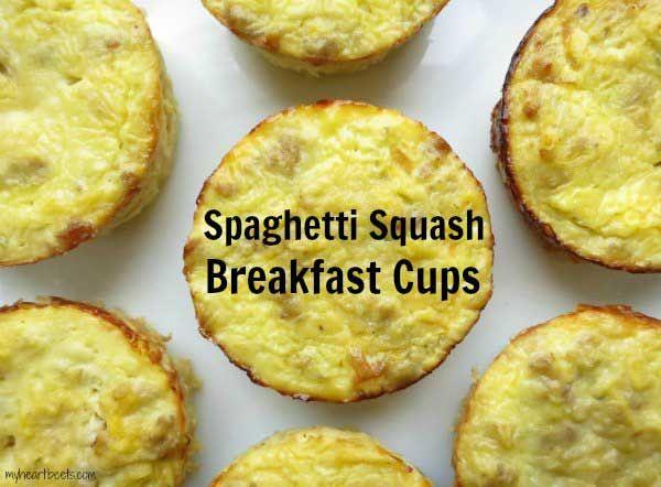 Super easy Spaghetti Squash Breakfast Cups by myheartbeets.com