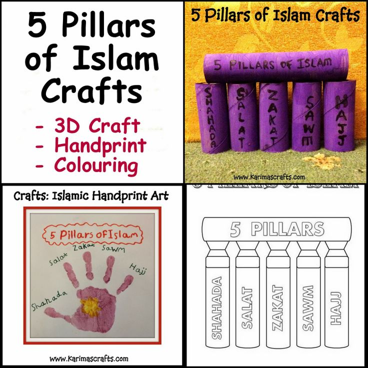 51 best images about 5 s ulen des islam on pinterest 30 day crafts and allah. Black Bedroom Furniture Sets. Home Design Ideas