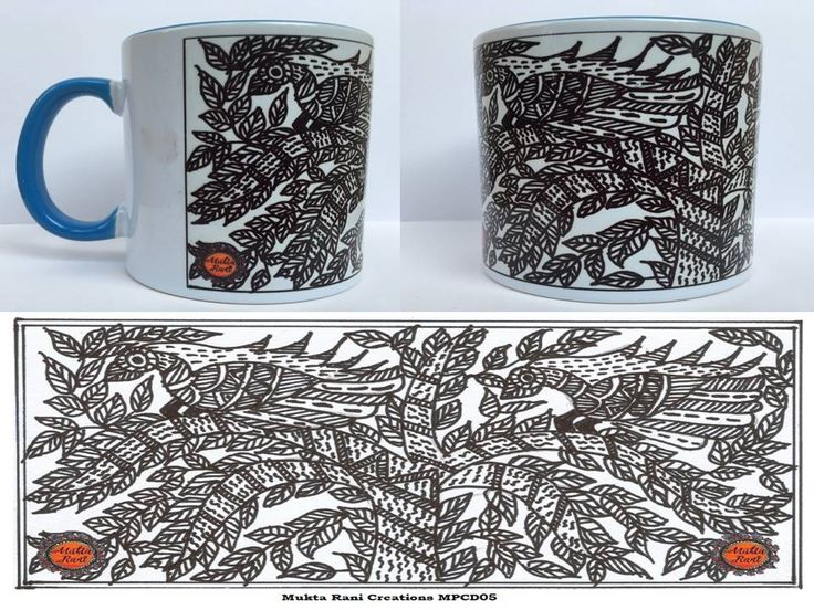 Designer Collectable Coffee Mugs