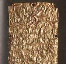 etruscan language - Google keresés