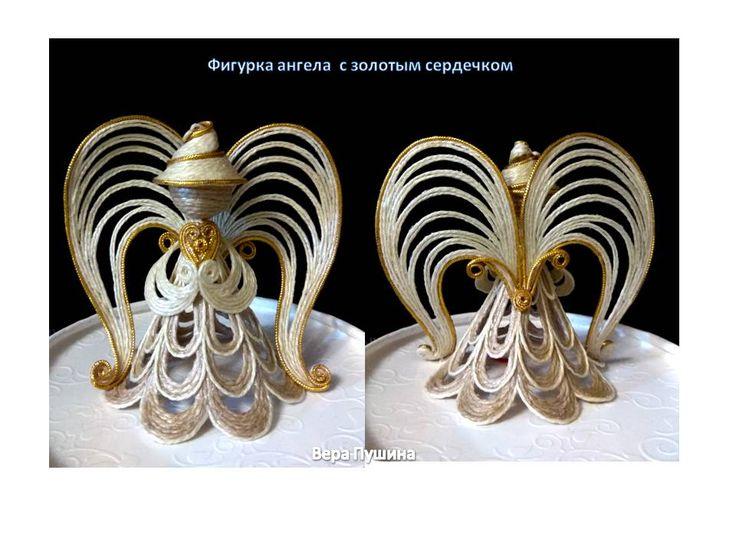 Вера Пушина