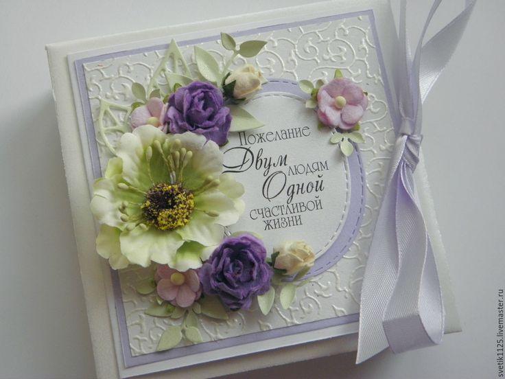 """Купить Свадебная открытка - коробочка """" Нежная зелень"""" - комбинированный, подарок на свадьбу, свадебный подарок"""