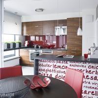 Projekty kuchni zdjęcia: fototapety na ścianie w kuchni