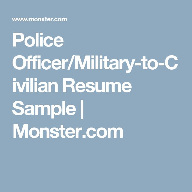 Las 25 mejores ideas sobre Police Officer Resume en Pinterest - police officer resume example